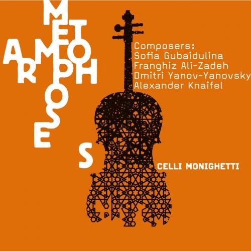 Meta CD Cover 01